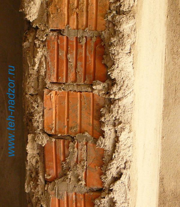 Последствия строительства
